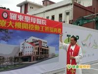 首座老人病院動土 擬兩年啟用