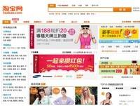 9成浙江法院拍賣靠網路 成交額達200億