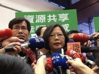 蔡英文:反對電信法修正案,行政院應退回不予審議