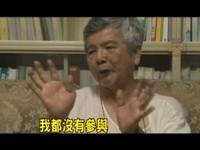 王老師話唬爛騙外行? 凌永健:順丁烯二酸氧化更毒!