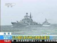 繼續對菲強硬! 中國三大艦隊「罕見」會師南海