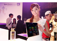 國際電腦展/2013 COMPUTEX BC Award 得獎名單公布