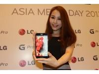 澳門實測LG Optimus G Pro 拍攝、外觀、多工效能吸睛