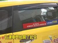 惡意擋救護車3分鐘 台灣大車隊司機:溝通誤會