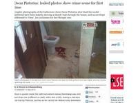 南非刀鋒戰士狠殺辣模女友 恐怖浴室血照曝光