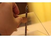 厚度僅 5mm!希捷發表超薄硬碟重新定義平板與電腦