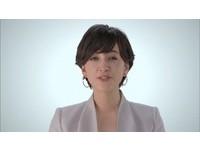申奧主播瀧川雅美甜笑 「OMOTENASHI」奪年度流行語