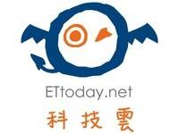 3C週報/各家3C廠商新春前夕推出破盤特惠