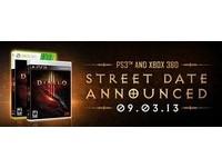 《暗黑破壞神 III》9月3日登陸 PS 3 及 Xbox 360 平台