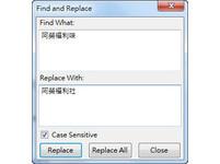 阿榮福利味/Find and Replace - Firefox搜尋取代外掛