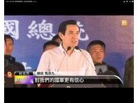 超貼身!《台灣特戰部隊》首映 官兵對馬大喊:殺殺殺
