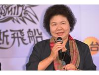 快訊/高市/「南霸天」連任成功! 陳菊自行宣布當選