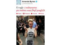 「足球尤物」亞曼達再出包 公開批評麥莉是醜女