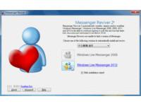 阿榮福利味/Messenger Reviver - 繼續使用MSN舊版!