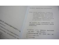 特招參考題本公布 作文例題:寫匿名信給親愛的校長
