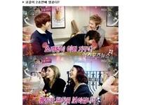 SJ又有人要「結婚去」?粉絲笑稱:想看團員男男配!