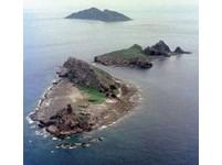 釣魚台之爭!中國公布釣魚島等共70個附屬島嶼名稱