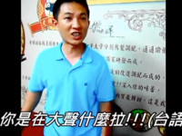 疑陳平偉FB徵可愛女友?網友朝聖:你在招女友什麼啦!