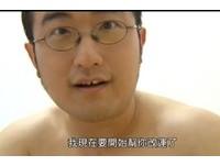 小霞喝神水昏迷 阿靈師爬上身:噓!開始幫妳改運囉