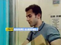 淡江校園毆打德籍生 王凱傑判拘役20日易科罰金2萬