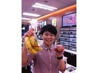 本土香蕉攜手外來蘋果 「甜」蜜作堆進超商