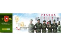 入伍頭飆淚!陸官1周嚇跑25新生 將領:八年級豆腐族