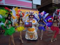 台灣三太子 巴西嘉年華熱舞「行銷」台灣