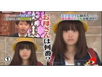 【影】日本22歲「童顏媽媽」飯田真衣 樣貌彷彿小學生
