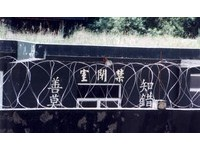 役男疑被操死 薛凌:軍中人權之恥,高華柱應返國處理