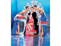 北京佳麗馮雪冰奪亞姐后冠 日代表美腿最誘惑