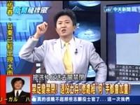 政論節目天天「洪仲丘」 名嘴彭華幹:講到我已崩潰
