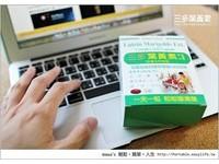 【開箱】綠色工廠/葉黃素,電腦族應該要補充的營養