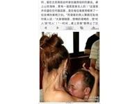 富商獻上全裸少婦… 陸記者爆高官宴「人奶菜」