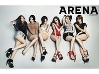 韓女星躺一排辣曬「絕對領域」 穿透視裝晾內衣、翹臀