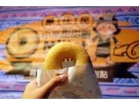 一天熱賣700顆!部落來的「牽絲」小米甜甜圈台北也吃得到