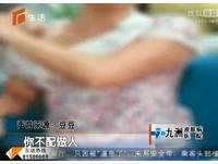 清苑女高中生和憋屈男相約 猛搧對方350下耳光被性侵
