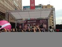 冬月楓、蕾(つぼみ)、佐藤遙希、水菜麗、Julia,日本AV女優5天后來台全紀錄(圖/取自5人部落格、推特)