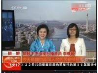 髮禁森嚴?北韓女性髮型象徵身分地位