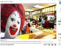「麥當勞故事」行銷策略崩潰 動人經歷成抱怨大會