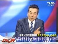 反服貿還賺大陸錢 董智森批九把刀、蔡康永:要不要臉
