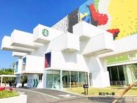 亞洲第一家貨櫃星巴克開箱!花蓮彩繪積木建築還有得來速