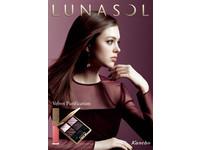 低調奢華的絲絨感 LUNASOL推出系列秋妝