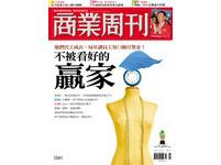 商業周刊/他們靠代工成衣,每年讓員工領13個月獎金!