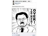 陳揮文批洪仲丘姐姐「OVER」 謝和弦:詛咒他失去家人