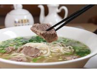 秘密客大推的牛肉麵 津見坊的清燉湯頭就要熬8小時以上