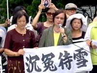 洪仲丘案滿1周年 行政院宣告「軍冤申訴委員會」退場