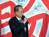 國民黨秘書長交接 林中森:全力推動「以黨輔政」
