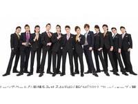 AKB48不再裝可愛學生妹!穿上西裝改當「煞氣a上班族」