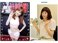 5大AV女優走清純偶像派 麻美由真罹癌傳死訊粉絲心痛