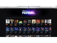 2014 蘋果流行音樂季確認 9 月倫敦登場